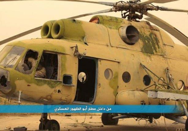صورة أخرى نشرت على صفحات اجتماعية موالية لجبهة النصرة بعد سيطرتها على مطار أيو الظهور