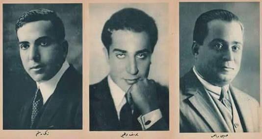 Image result for حسين رياض