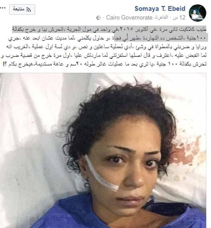 بالصور بعد خروجه من السجن عاد لينتقم من فتاة المول بعد حكم بالحبس في واقعة التحرش بفتاة المول 1 15/10/2017 - 3:44 م