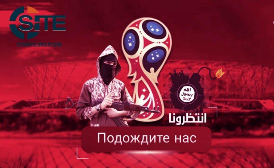 تهديدات داعش (1)