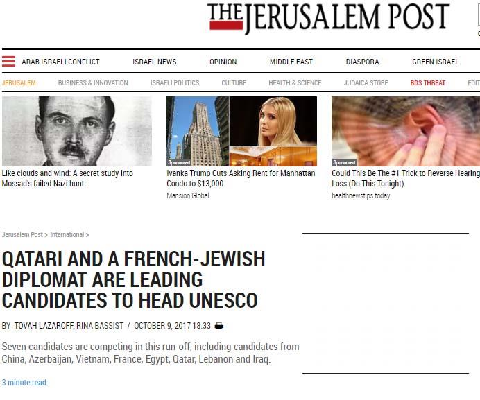 أبرز عناوين الصحف