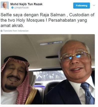 رئيس الوزراء الماليزي نجيب عبد الرزاق مع العاهل السعودي