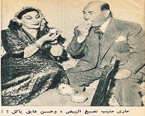 حسن فايق وماري منيب وتلوين البيض في شم النسيم