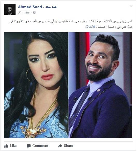 نتيجة بحث الصور عن احمد سعد