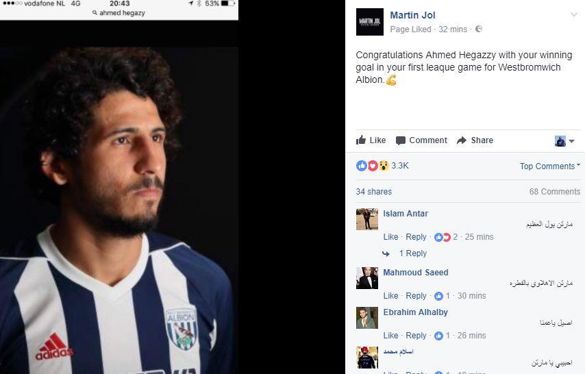 أحمد حجازي مدافع وست بروميتش