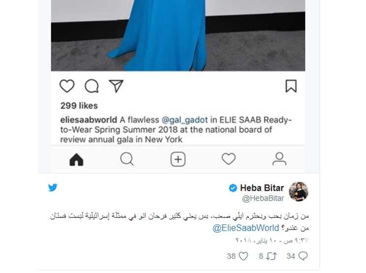 تعليق إيلي صعب على صورة الممثلة الإسرائيلية