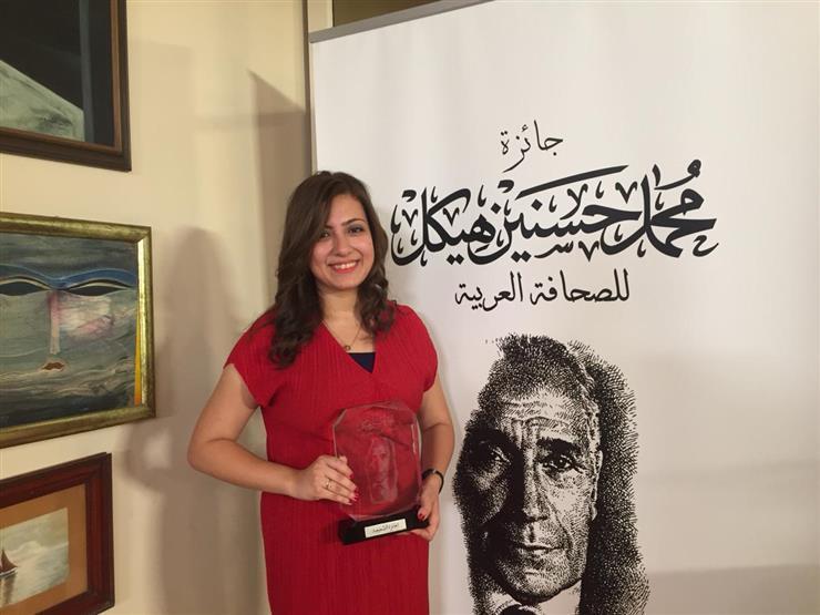 جائزة هيكل للصحافة العربية