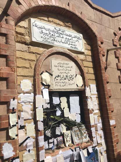 نتيجة بحث الصور عن قبر أحمد خالد توفيق