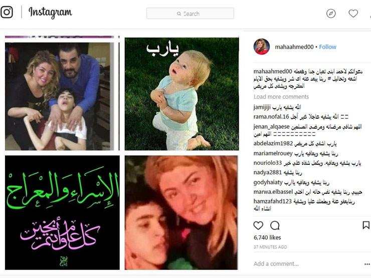 b58a412822d49 بالصور .. مها أحمد تطلب الدعاء لابنها أحمد