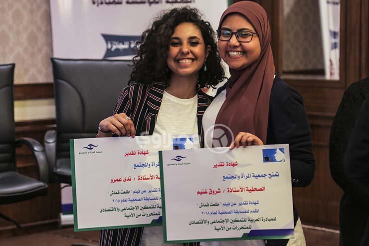 محررتيّ موقع مصراوي (2)