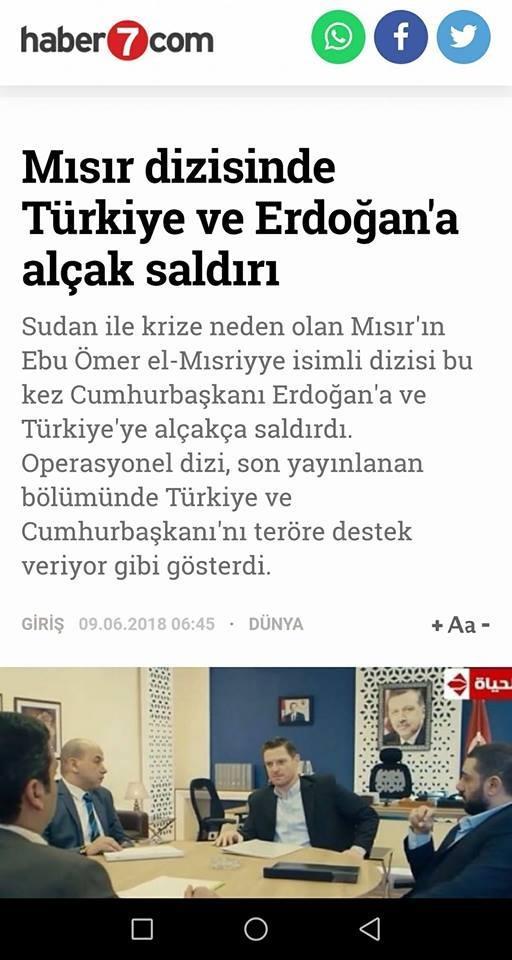 صحيفة تركية