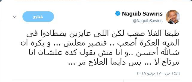 nagib