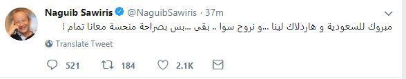 ساويرس على تويتر
