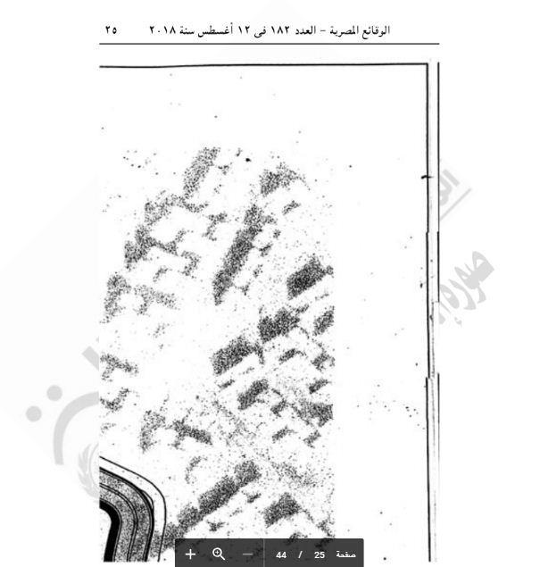 محافظ القاهرة4