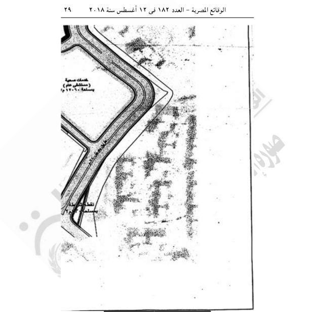 محافظ القاهرة8