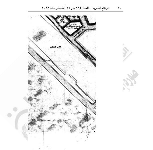 محافظ القاهرة9