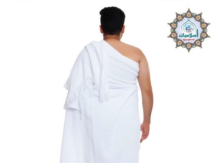 7- ما حكم من خلع لباس الإحرام للمتمتع قبل أداء العمرة؟