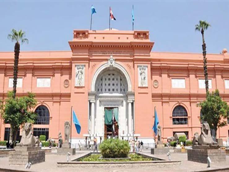 المتحف المصري بالتحرير