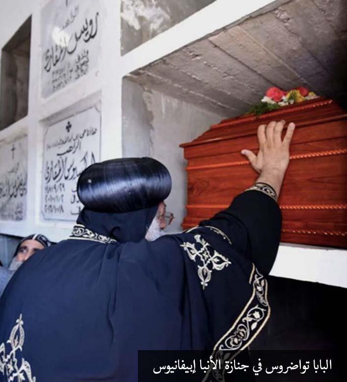 الجنازة