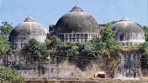 مسجد بابري
