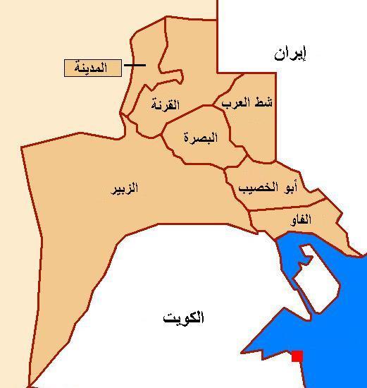 Basra copy