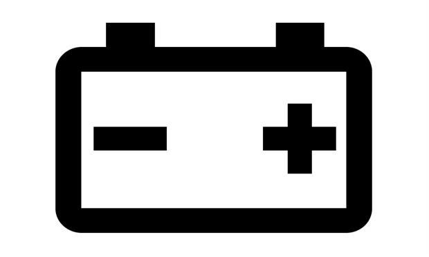 رمز بطارية السيارة