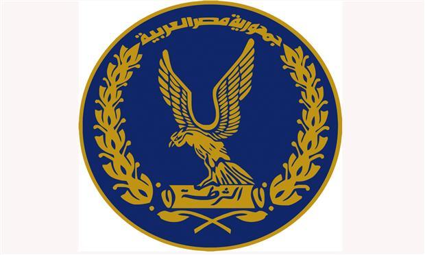 شعار وزارة الداخلية