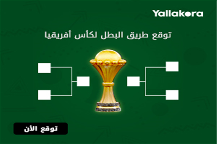 Road2cup