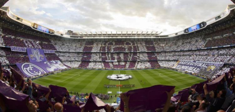 جماهير ريال مدريد - صورة أرشيفية