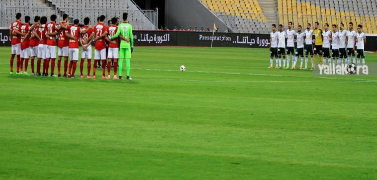 اتحاد الكرة يؤبن شهداء الوطن