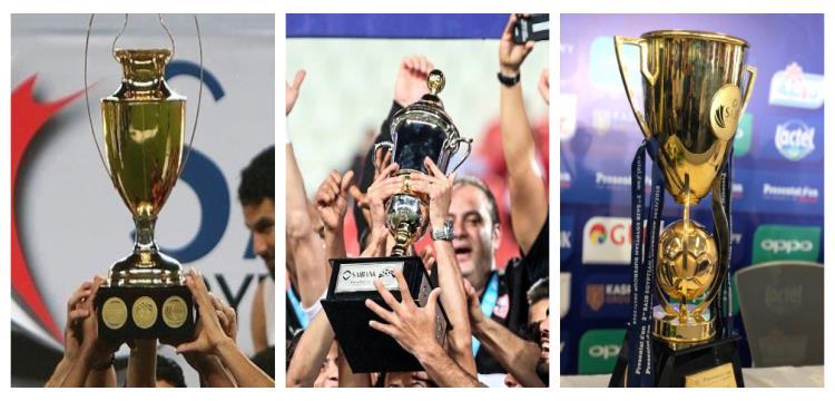 أشكال مختلفة لكأس السوبر المصري في الأعوام الأخيرة