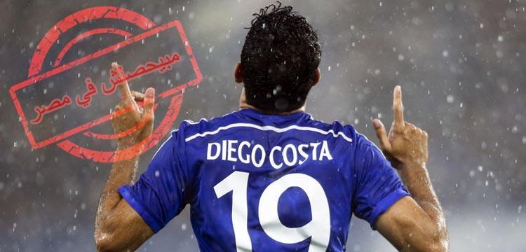 دييجو كوستا يقدم مستوى مذهل مع تشيلسي