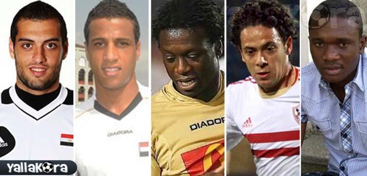 من اليمين لليسار - معروف يوسف،  ابراهيم صلاح ، جيبور ، اسلام جمال ، محمد بسام