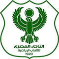 المصري