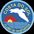 كوستا دو سول