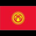 قيرجيزستان