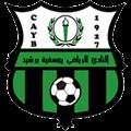 YoussoufiaBerrechid2018 9 13 13 9 - مواعيد مباريات اليوم الاثنين 20 - 05 - 2019 والقنوات الناقلة