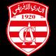 الافريقي التونسي