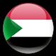 السودان - الشباب