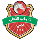 شباب الأهلي دبي