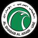 الشبـاب الإماراتي