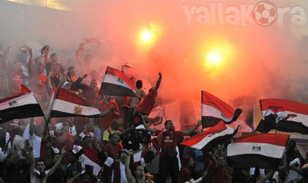 جمهور مصر في كوماسي