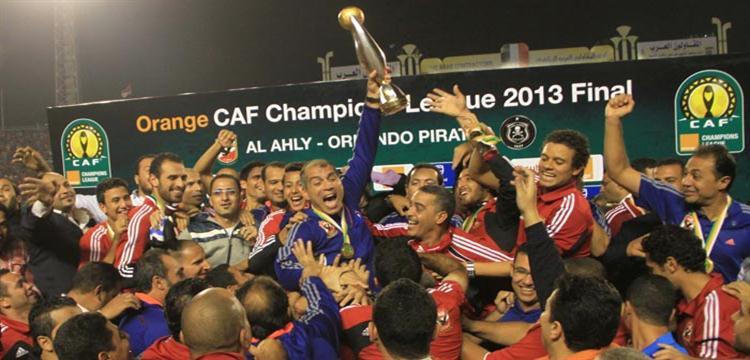 الأهلي حامل لقب دوري ابطال افريقيا
