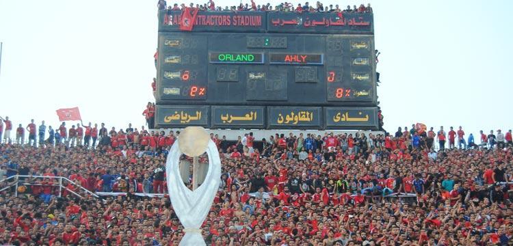 جمهور الأهلي في ملعب المقاولون العرب قبل اللقاء