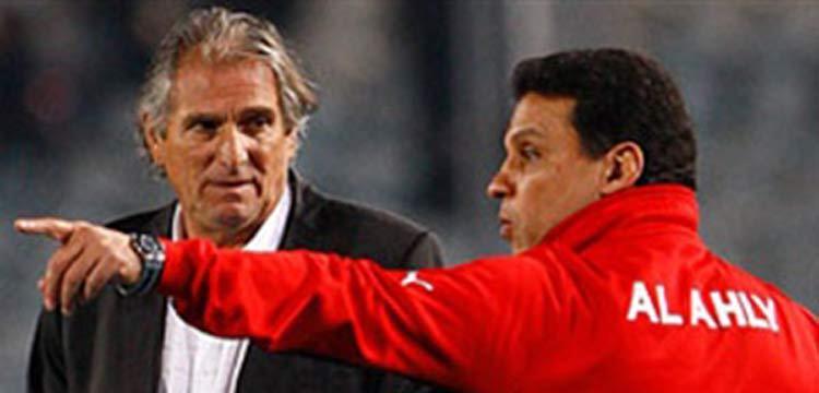 البرتغالي مانويل جوزيه وحسام البدري مدربا الأهلي السابقين