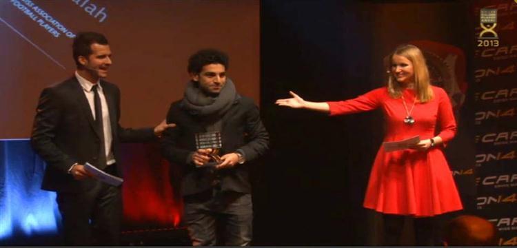 محمد صلاح أفضل لاعب في سويسرا 2013
