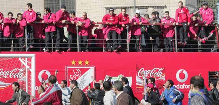 الأهلي يحتفل بالمركز الثالث في كأس العالم 2006
