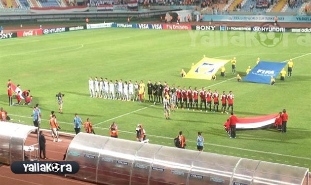 منتخب مصر للشباب ودع البطولة