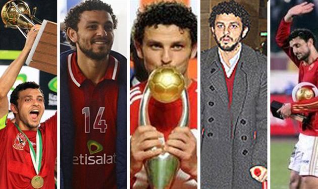 حسام غالي بلقطات أرشيفية مع النادي الأهلي