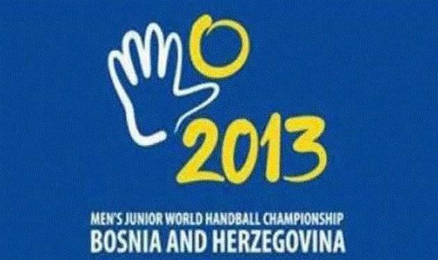 شعار كأس العالم لكرة اليد للشباب